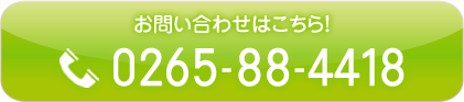 0265884418