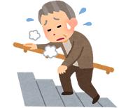 上伊那郡中川村で股関節痛で歩行困難になった男性イラスト