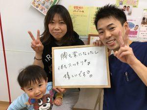 横田さんさんこつ後