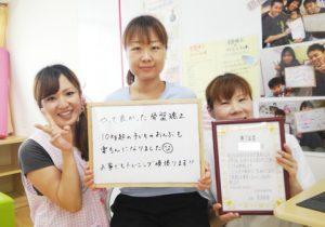 松川町 産後骨盤矯正 30代女性口コミ